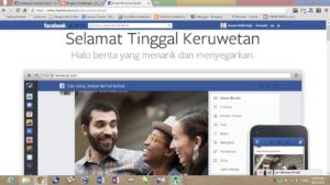 Tampilan Baru Facebook 2013